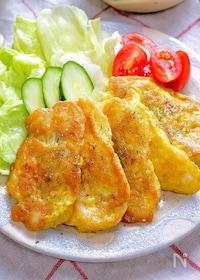 『簡単お魚レシピ♡『たらのカレーマヨピカタ』』