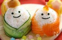 ひな祭りは手まり寿司!子どもと作る楽しい手まり寿司