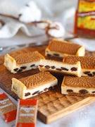 ラム香る♪オトナの『ラムレーズンチーズケーキ』