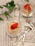 苺の冷製カッペリーニ