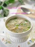 風邪予防に♡レンコンと豚肉のとろみスープ