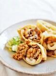 舞茸と納豆の油揚げ詰め揚げ