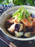 ご飯がススム*とろ〜り茄子と鶏むね肉のごまポン酢