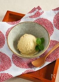 『ほうじ茶とクリームチーズのアイス』