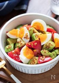 『アボカドとトマトのハニマスサラダ【#簡単#時短#おもてなし】』