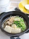 豚バラごぼうと豆腐のスープ鍋