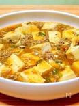 基本の「麻婆豆腐」