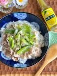 レモスコで☆ネギ塩豚カルビ丼