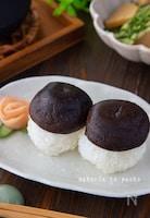 驚きの美味しさ!丸ごと椎茸のどんぐり手まり寿司