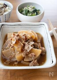 『『味しみ!大根と豚肉の味噌煮』#簡単#ご飯がすすむ』