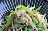 豚ひき肉ともやしとピーマンの味噌炒め