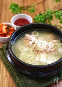『鶏の煮込みスープ*タッコムタン*』