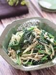 旬野菜モリモリ食べよう♡ほうれん草と新じゃがのしらすペペロン