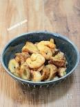 竹輪とむき海老の醤油炒め