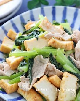 簡単!節約!豚肉と小松菜・厚揚げのうま塩炒め