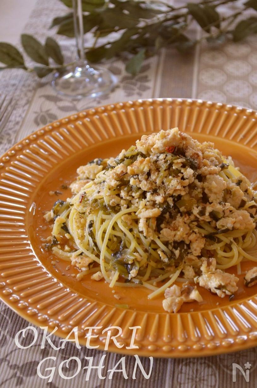 鶏ひき肉と高菜と胡桃のオイルパスタ