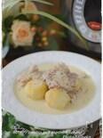 鶏肉と里芋のコンテチーズ入りフリカッセ