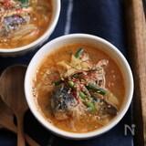 鯖缶キムチのピリ辛ごま味噌スープ。