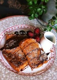 『大好きな味♡コーヒーフレンチトースト♡』