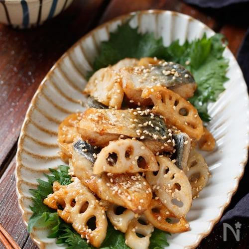 れんこんとサバの香味味噌炒め【#作り置き #お弁当】