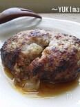 ハンバーグ~肉汁うま!マヨワインめんつゆ