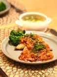 シンプルで美味しい!我が家のトマトソース