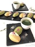 春色♡桜スイーツ♡桜&抹茶マドレーヌ♡