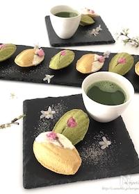 『春色♡桜スイーツ♡桜&抹茶マドレーヌ♡』