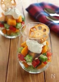 『かぼちゃと豆腐クリームの和風サラダパフェ』