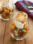 かぼちゃと豆腐クリームの和風サラダパフェ