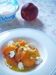 桃とリコッタチーズのサラダ