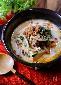 『超簡単!ピリッとやみつき♡『ピリ辛豆乳担々スープ』』