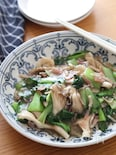 5分かからずに完成♡チンゲン菜と舞茸とベーコンの中華炒め