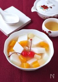 『のどごしつるりん!ひんやり美味しい杏仁豆腐』
