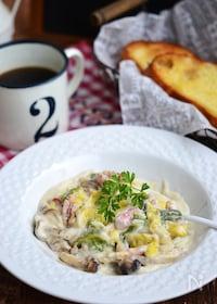 『白菜とベーコンのクリーム煮【作りおき】』