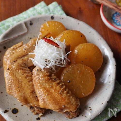鶏手羽と大根のじんわり醤油煮込み