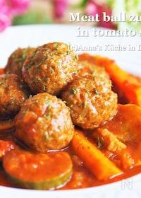 『ふわふわジューシー♡【ミニハンバーグのトマト煮込み】』