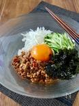 麻辣肉味噌あんのうま辛麺