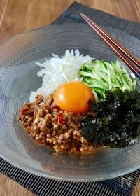 『麻辣肉味噌あんのうま辛麺』