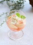 レモンで手作り!カッテージチーズと桃のグラスデザート