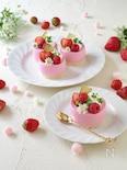 ケーキ屋さんみたいな、可愛い苺のチーズムースケーキ
