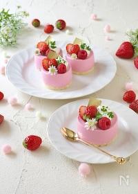 『ケーキ屋さんみたいな、 可愛い苺のチーズムースケーキ』