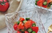 トマトとオクラの出汁ジュレ和え