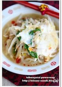 『もやしと豚ひき肉の食べる中華風スープ鍋』