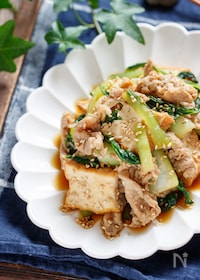 『豚バラ厚揚げと青梗菜の香味しょうゆ炒め【#下味冷凍】』