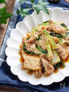 豚バラ厚揚げと青梗菜の香味しょうゆ炒め【#下味冷凍】