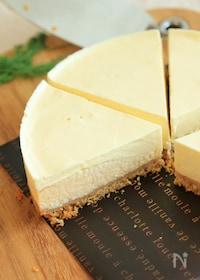 『二層仕立ての濃厚チーズケーキ』