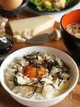 旨味の相乗効果!!パルミジャーノと鰹節の卵かけご飯