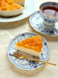 夏におすすめ!甘酒のマンゴーレアチーズケーキ
