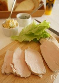 『炊飯器で作る、しっとりジューシー蒸し鶏』